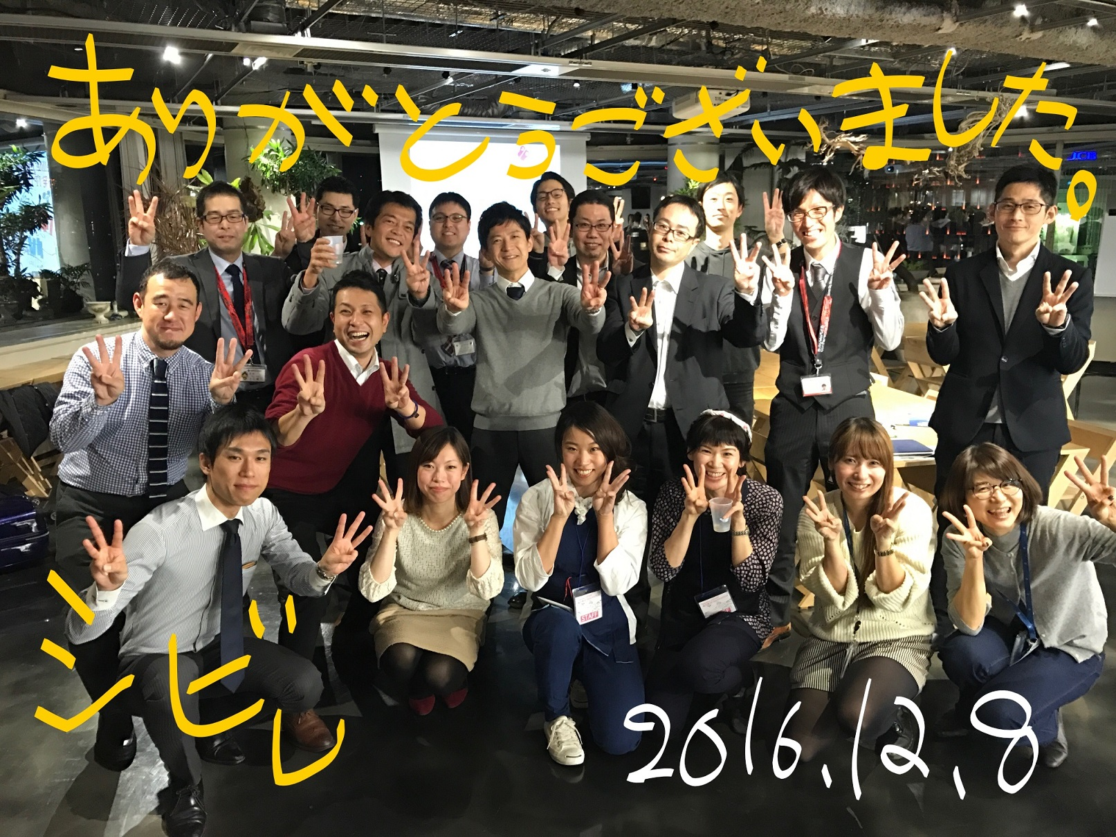 sibire_members