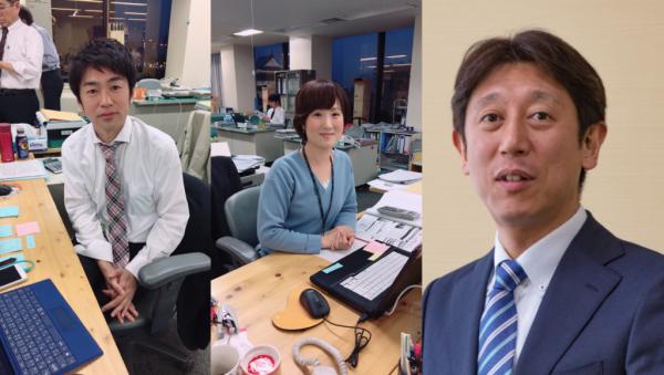 左から中江さん、吉田さん、溝田さん