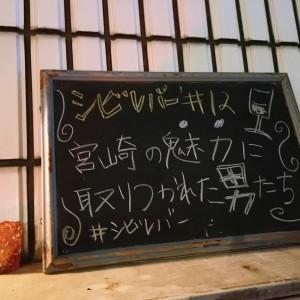 miyazaki5