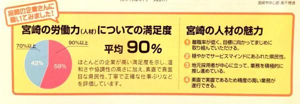 miyazaki7_1